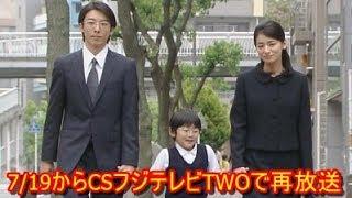 高橋一生 「子ども欲しい…」とか思っちゃったりして!尾野真千子と共演ド...