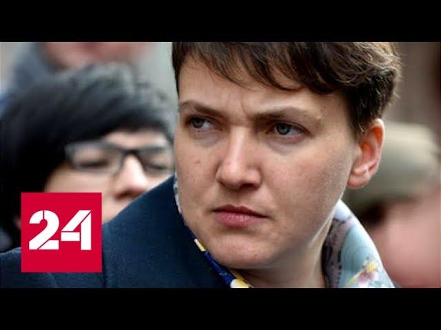 Савченко задержали в Верховной Раде
