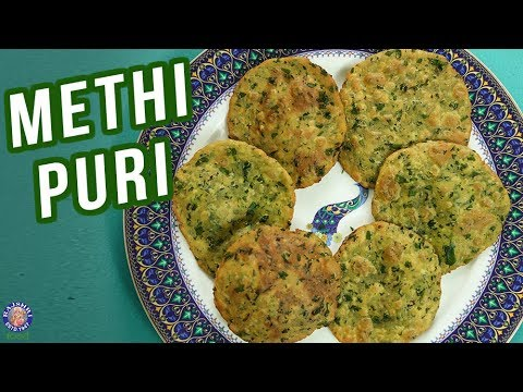 Methi Puri Recipe - How To Make Perfect Methi Puris At Home - Snack Recipe - Varun Inamdar