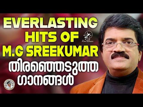 Beautiful Christian Devotional Songs Of M G Sreekumar  Malayalam Christian Devotional Songs