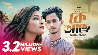 KE ACHE (কে আছে) - Official Music Video | Prottoy Heron | DJ Alvee | Raz Dee