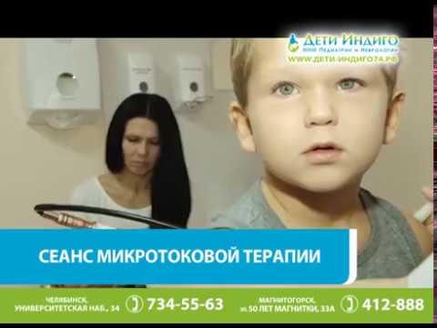Лечение гидроцефального синдрома и задержки речевого развития