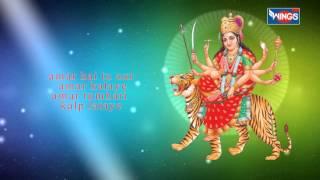 Jai Mata Di - Jay Ambe Maa Durge Maa - Durge Maa Amritwani Full Song By Vipin Sachdeva