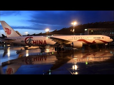 Air China 747-8 Business Class CA982 New York JFK to Beijing Capital International Airport