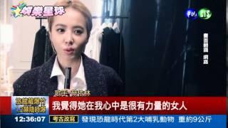 劉嘉玲跨刀拍MV Jolin飆淚!