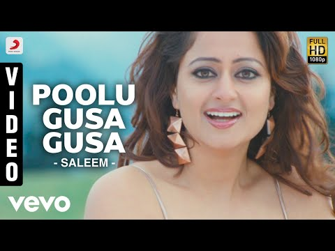 Saleem - Poolu Gusa Gusa Video | Vishnu Manchu, Ileana D'Cruz