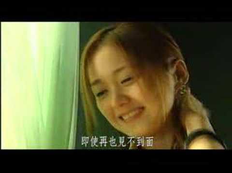My Love Patzzi MV