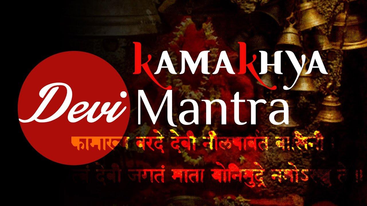 Kamakhya Devi Vashikaran Mantra