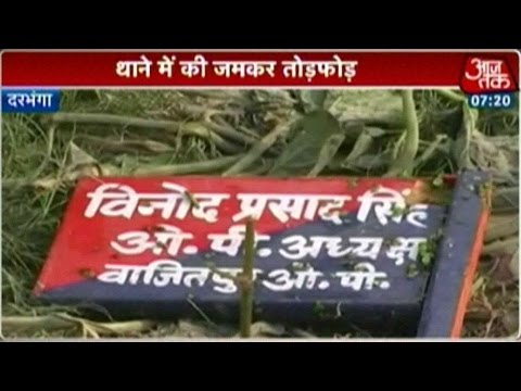 Locals Attack Police Station In Darbhanga