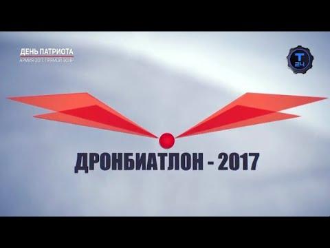 Видео Неудержимый 4 2017 смотреть онлайн фильм бесплатно в хорошем качестве