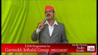 live jhulelal bhajan in lockdown at home by Gurmukhchughria