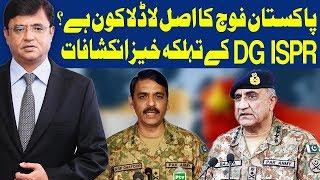 Dunya Kamran Khan Ke Sath   10 July 2018   Dunya News