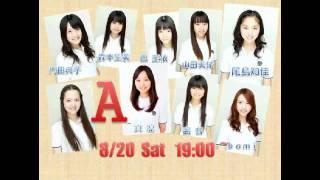 公演日:2011年8月20日(土)・21日(日) 場所:シアターD(渋谷) 【...