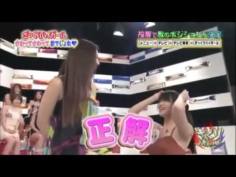 Sờ ngực đoán người P1   Game show Nhật Bản
