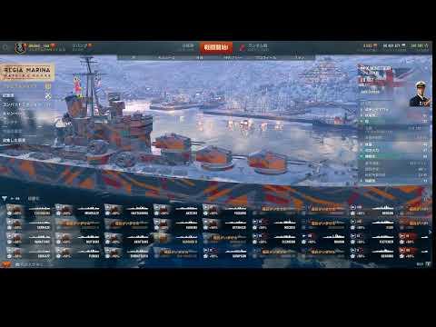 【WOWS】World of Warshipsをやってみた【アジア鯖】