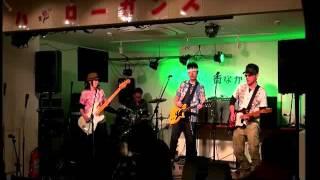2013.10.20のいわき「アロハロ―ガンズ」。このメンバー編成での初ライブ...