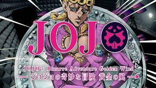 【ジョジョの奇妙な冒険 黄金の風】Coda - Fighting Gold フルを叩いてみた / JoJo's Bizarre Adventure Golden Wind OP Drum Cover