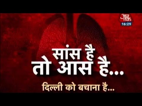 Aaj Tak's Reality Check On Delhi's Air Pollution