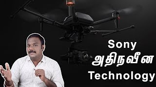 2021 DSLR Drone Camera | RoboT Cleaner | Transparent Solar Panel | Tamil Vidhai | Vivek