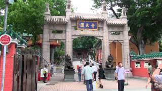 香港(黄大仙・ヴィクトリア・ピーク中腹展望台)