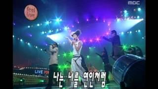 Roo'Ra - Lover, 룰라 - 연인, MBC Top Music 19970215