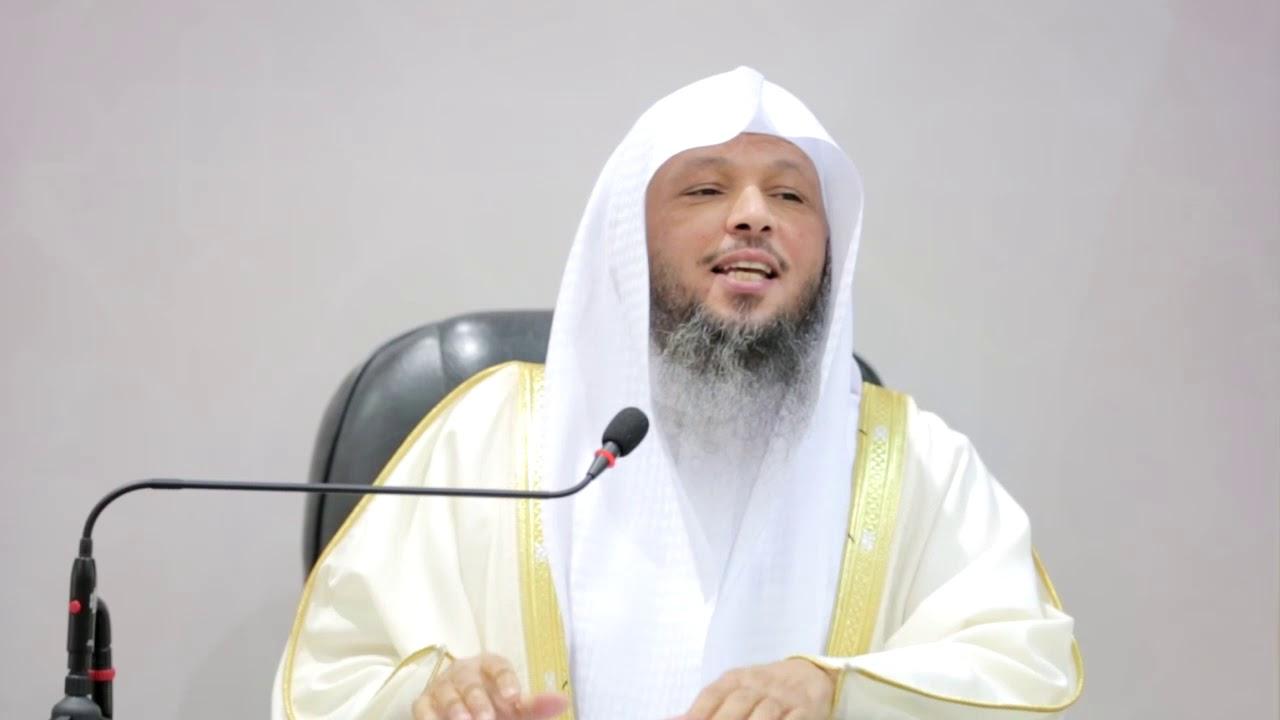 تعليق الزوجة -  الشيخ/  د. سعد العتيق