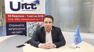видео туристическая выставка 2016