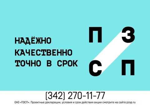 Скидки и акции на квартиры в новостройках Санкт-Петербурга