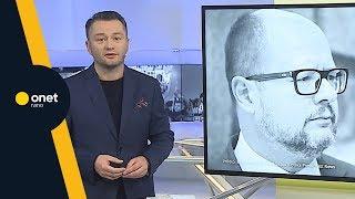 Śmierć Pawła Adamowicza - wypowiedzi Tuska, Dudy i Owsiaka | #OnetRANO