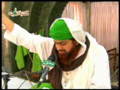 Bayan Imam Hussain Aur Shuhada e Karbala. Maulana Muhammad imran Attari