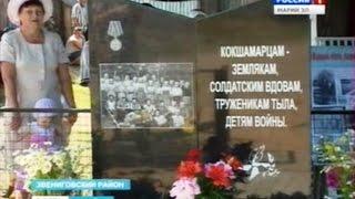 В Кокшамарах открыт памятник землякам – труженикам тыла, вдовам и детям войны - Вести Марий Эл