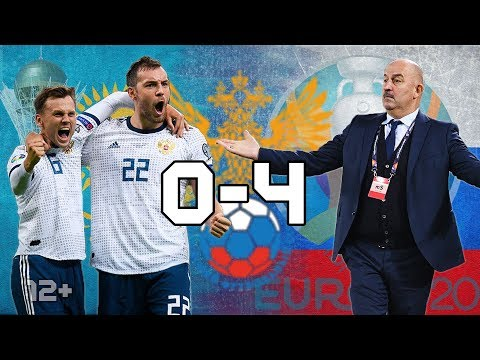 Казахстан - Россия 0-4 | Черышев, Дзюба