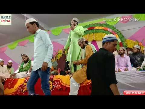 Haji Tahir raza rampuri new naat sharif 2018