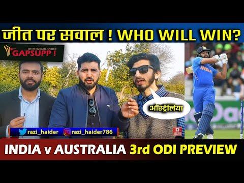 India Vs Australia 3rd ODI Match 2020 | India Team Vs Australia | Ind Vs Aus 3rd ODI 2020|Ali & Daud