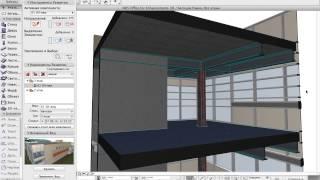 Улучшенная Разметка 3D-видов
