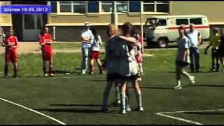 Девчонки чемпионки