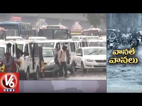 Heavy Rains Lash Telangana State | People Facing Problems With Traffic | V6 News