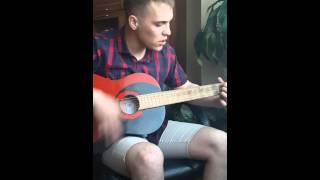 На гитаре Фиалки красивая песня ( Чужая свадьба ; Чужая невеста ; что ж вы веселитесь )