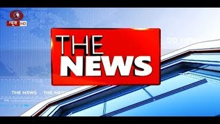 The News @11:30AM   Voice & SMS facilities restored on all local prepaid sim card in J&K