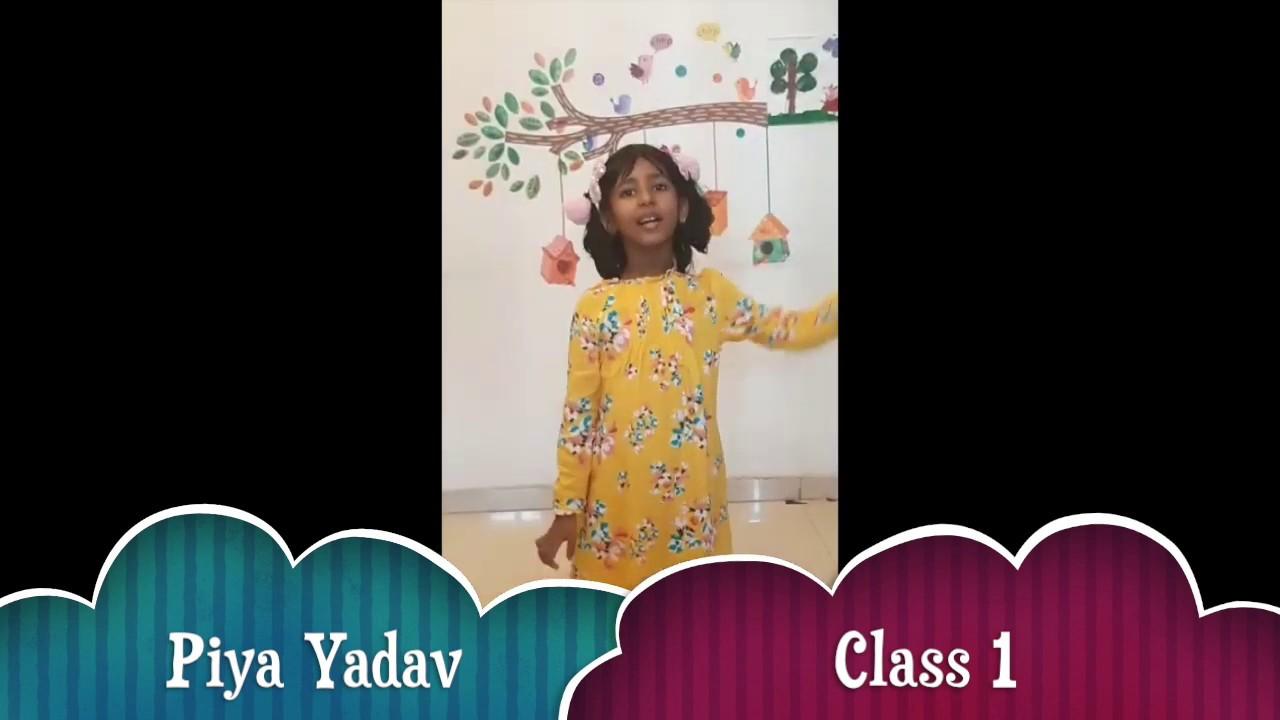 Piya Yadav