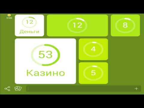 Игра 94 процента ответы на 9 уровень КАРТИНКА МУЗЕЙ. Ответы на игру 94%