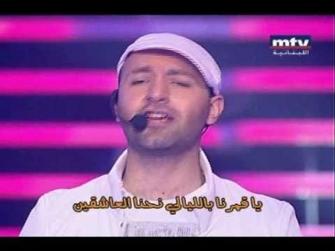 3ala babi waef amarin mp3 gratuit