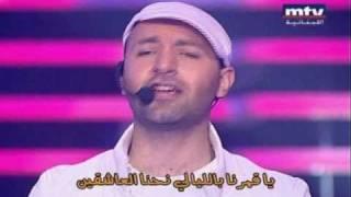 """""""3ala babi wa2ef amarein"""" by Patrick Khalil, Brigitte Yaghi, Christina Sawaya and Samer el Gharib"""
