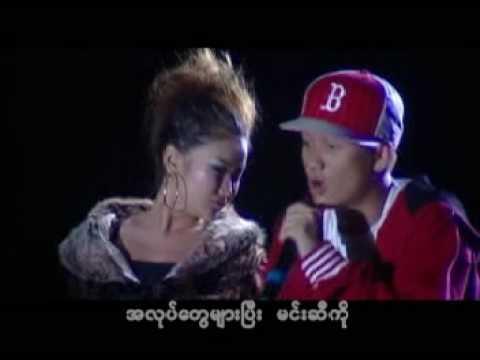 Yin Khone Tan Sa Kar Lay Ta Koon by Ye'Lay (Feat.L Sai Ze)