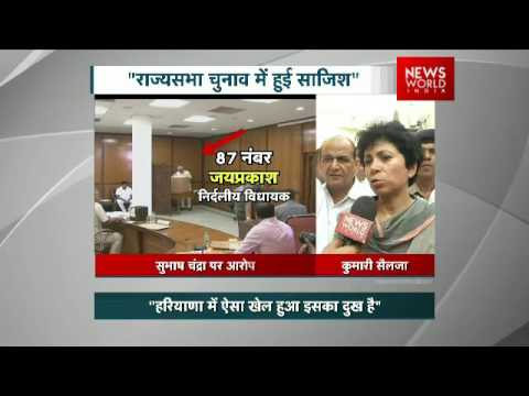 Haryana RS Poll Row: Congress MP Kumari Selja Calls For Strict Action
