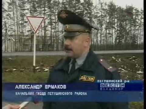 Новостной сюжет об Александре Дедюшко