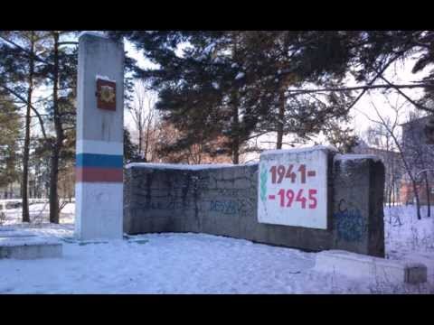 Возжаевка зима 2013