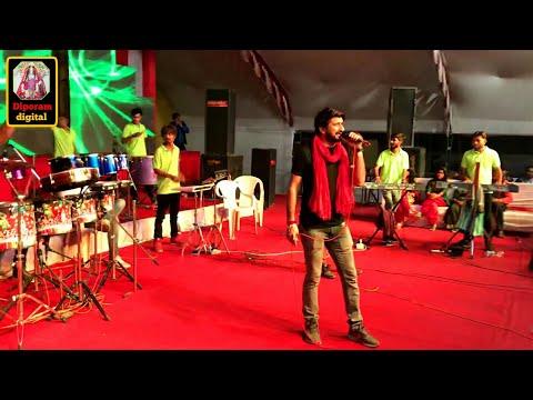 Kon Jane Kyare Malishu || Gaman Santhal Last Night || Live Navratri Garba 2018 ||