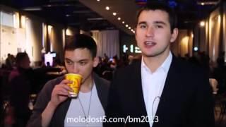 Бизнес Молодость - Космическая распродажа 2013