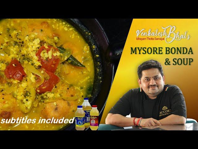 Venkatesh Bhat makes Mysore Bonda & Soup   CC   Bonda Soup   Mysore bonda   how to make Mysore Bonda